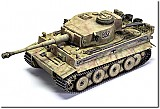1/35 WW2 Tanks