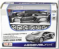 Lamborghini Aventador Coup Special Edition Diecast Metal Kit